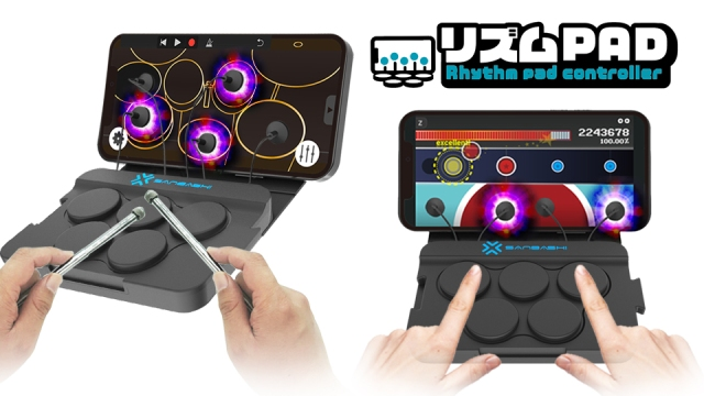 Drum roll please…Touchscreen rhythm game controller to begin crowdfunding