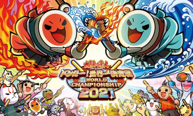 Japanese drum game Taiko no Tatsujin celebrates 20 years with TikTok version, tournament, and more