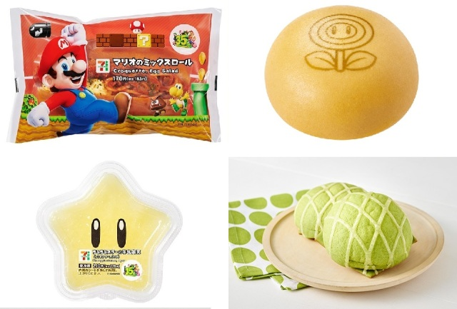 You can power-up your stomach with Super Mario breads at Japanese convenience stores