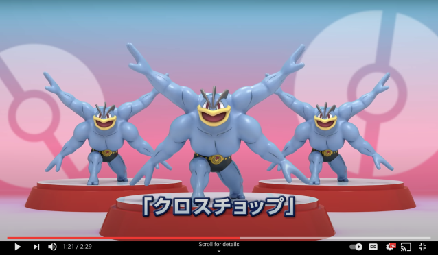 Warm-up and exercise with Machamp in new Pokémon-themed calisthenics video