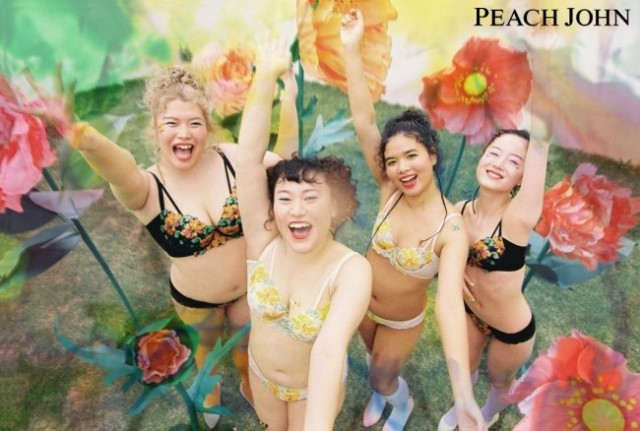 Peach John x Japanese comedian Barbie collaborative project releases new line of chic bra sets