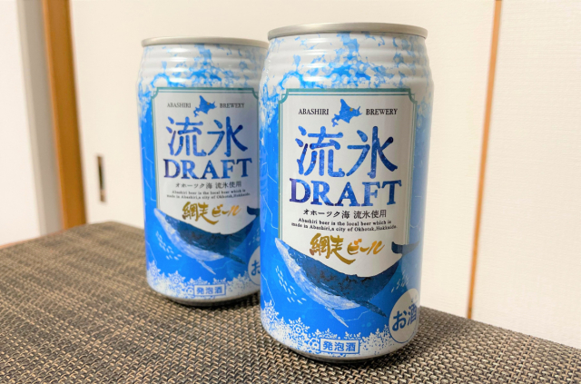We try blue beer made with drift ice from Hokkaido
