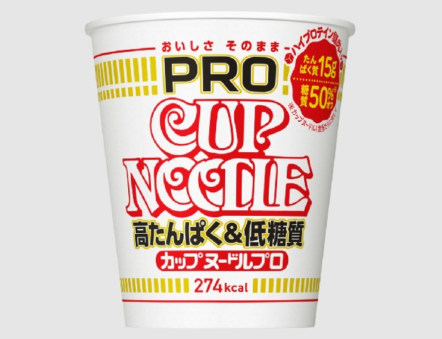 Cup Noodle Pro is Nissin's latest way to up its instant ramen game