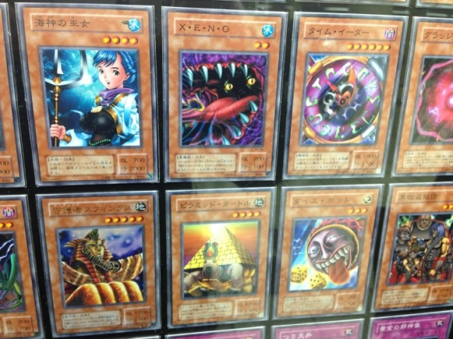 Man climbs down side of building in Tokyo to steal…a bunch of Pokémon and Yu-Gi-Oh! cards