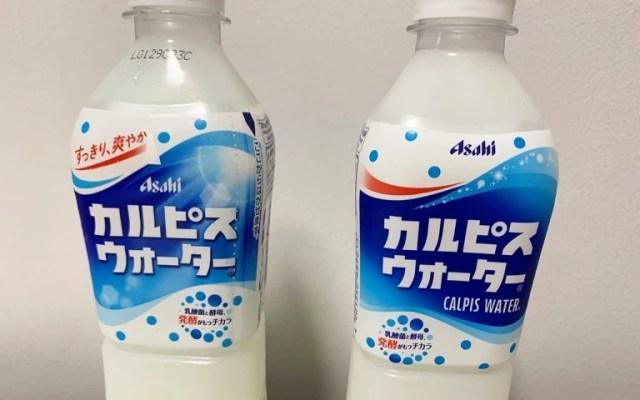 Hey, does this Calpis taste funny? Taste-testing the new Calpis Water【Taste test】