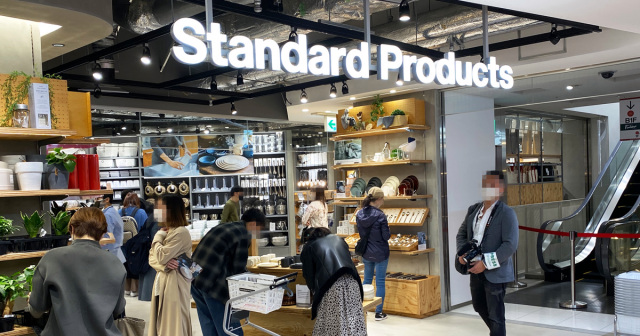 What to buy at Daiso's new Standard Products store in Tokyo