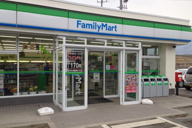 "Family Mart recalls ""skin-coloured"" women's underwear"