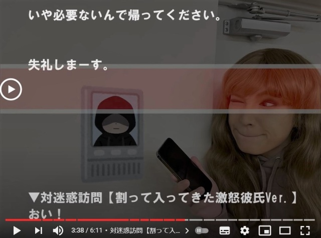 Anti-stalker Male Voice Clip Collection for Women Who Live Alone released by Japanese band【Video】