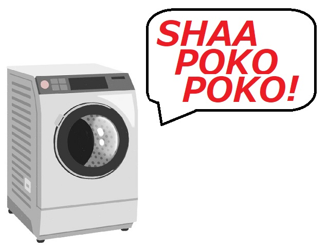 GOOSSHUSSHU! Hitachi has an insane onomatopoeia troubleshooting guide for its washing machine