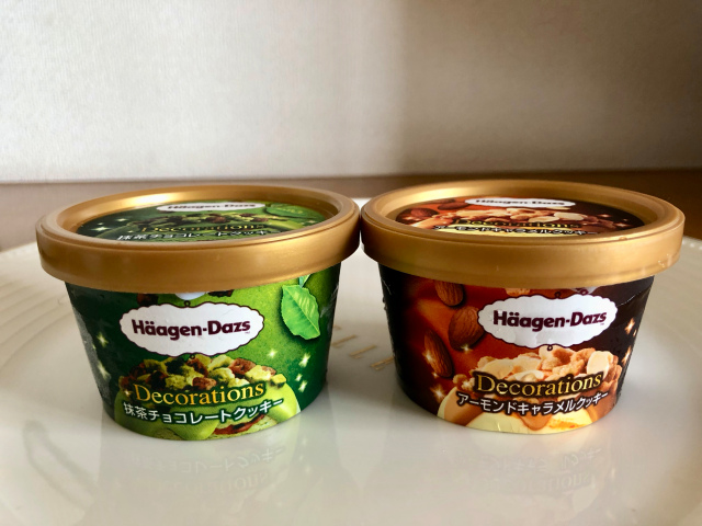 We try the new Häagen-Dazs Decorations ice creams in Japan