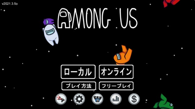"""How do you pronounce """"Among Us"""" in Japanese? Simple question has linguistically deep answer"""
