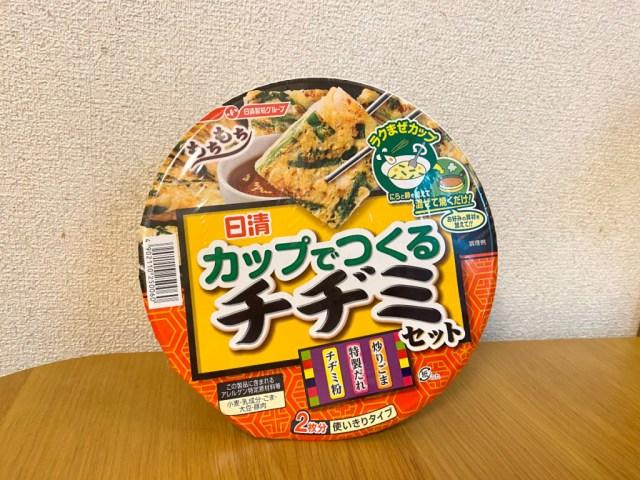 We try making Nisshin's Jijimi Korean Pancakes in a cup kit【SoraKitchen】