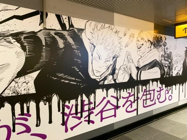 Massive manga mural takes over Tokyo station to celebrate Jujutsu Kaisen【Photos】