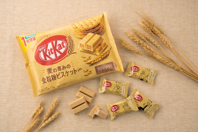 Graham cracker KitKats? New wholewheat biscuit variety debuts in Japan