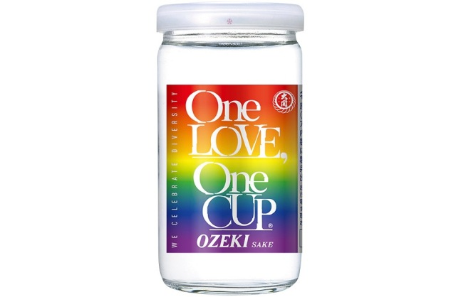 Japanese sake brewery launches One Cup Rainbow in honour of the LGBTQ community