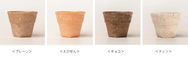 Asahi opens online store to sell their edible cups, aims to reduce plastic waste