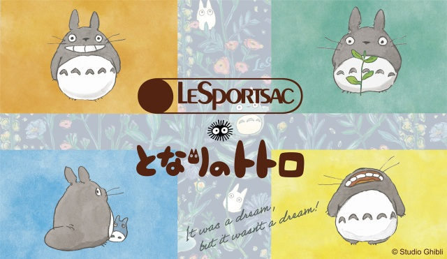 My Neighbour Totoro gets its first-ever LeSportsac collection!