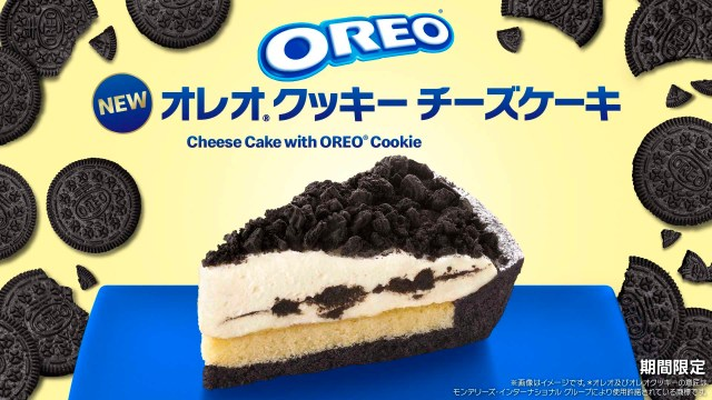 McDonald's Japan adds Oreo cookie cakes to its menu