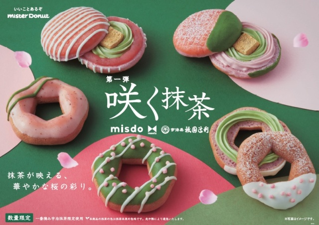 Sakura and matcha star in new Mister Donut collection