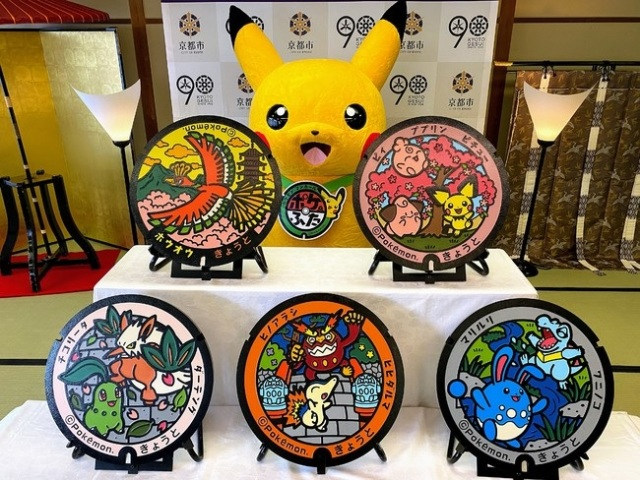 Kyoto now has Pokémon manhole covers as Generation 2 comes to the real-life Johto region