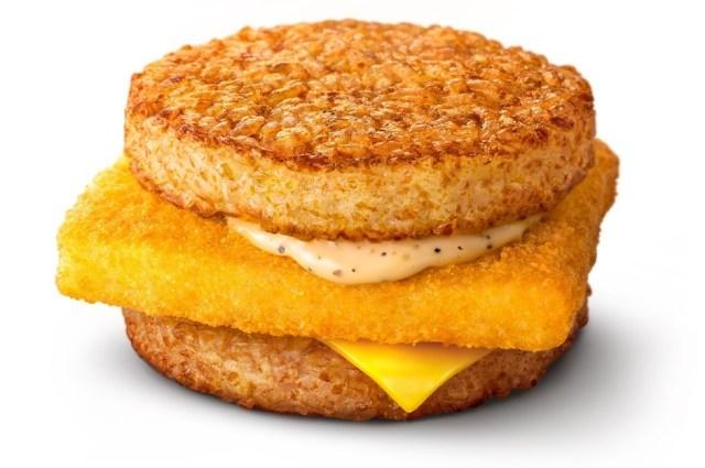 McDonald's Japan expands rice burger menu with first-ever rice fish burger, two more options