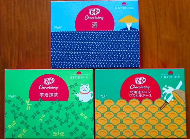 Japanese sake KitKats feature controversial package design in Australia