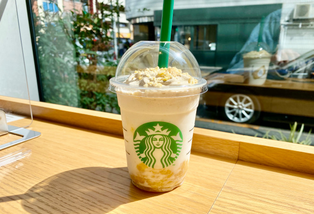 We try Japan's new Starbucks Frappuccino with first-ever almond milk whipped cream
