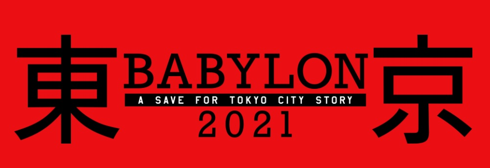 Tokyo Babylon anime reboot project cancelled after multiple copied designs discovered