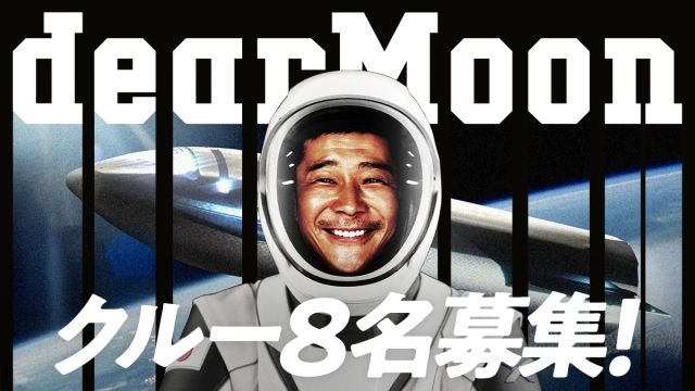 Here's how to sign up to be one of the 8 people to circle the moon with Yusaku Maezawa