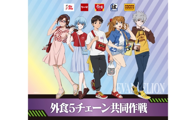 New dining out initiative enrols the Evangelion cast, stars themed dishes and merchandise