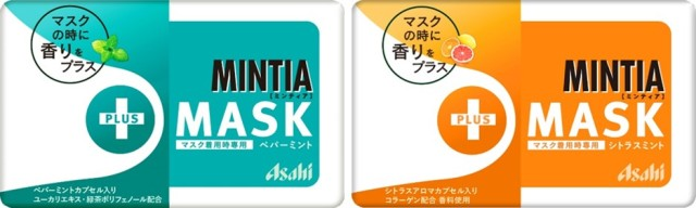 Japanese brand Mintia produces specially formulated breath mints for mask-wearers