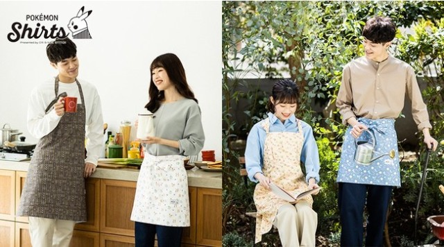 Pokémon Shirts releases two styles of customizable aprons with all 151 Kanto Pokémon designs