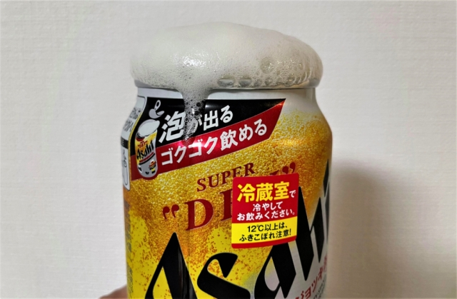 Asahi Super Dry's draft beer in a can, the Nama Jockey Can, is here【Taste test】