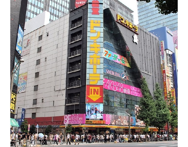 AKB48 signs removed from exterior of AKB48 Theater building in Akihabara
