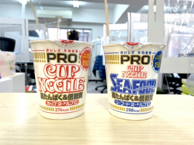 Diet-friendly Cup Noodle Pro is here, but does it taste as good as the original version?