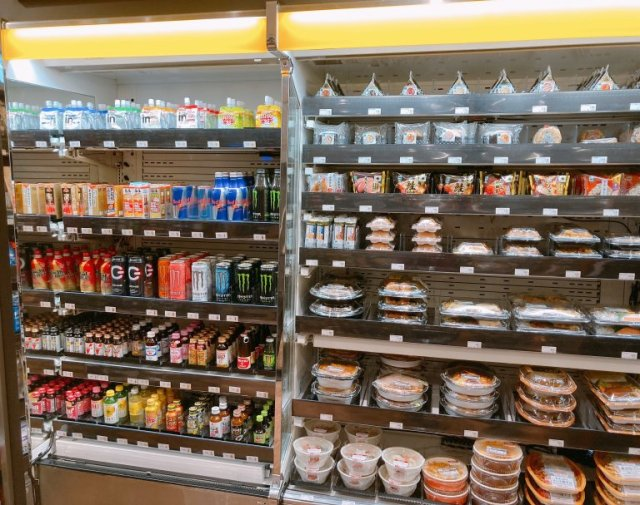 "What's it like to shop at Family Mart's first ""unmanned convenience store"" in Japan?"
