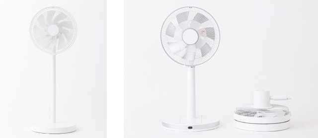 Japanese company creates ultra-compact foldable electric fan