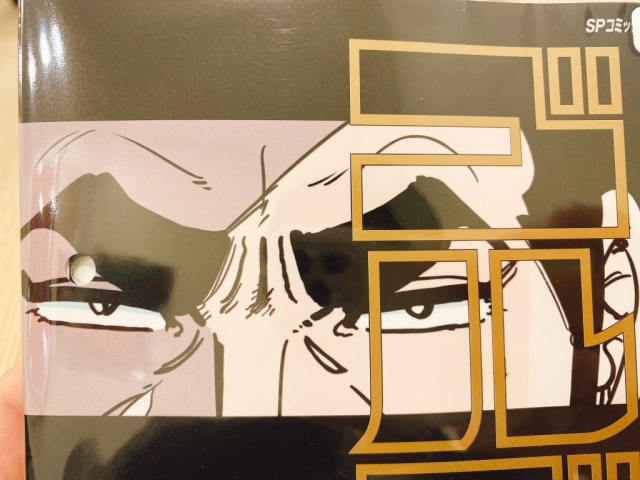 How many times has Golgo 13, manga's greatest assassin, ever laughed? Let's find out!