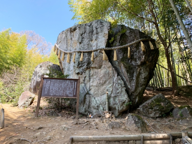 Real-life Demon Slayer? A visit to the legendary split boulder of Haban Shrine【Photos】