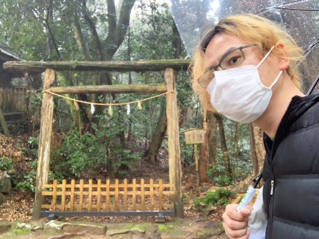 Sacred forbidden forest at a Japanese shrine has been off-limits to visitors for centuries