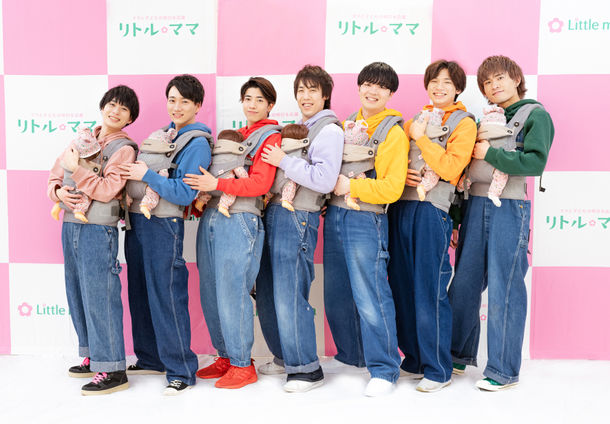 Meet Aloma: the Japanese male idol group cheering on moms through the trials of child-rearing
