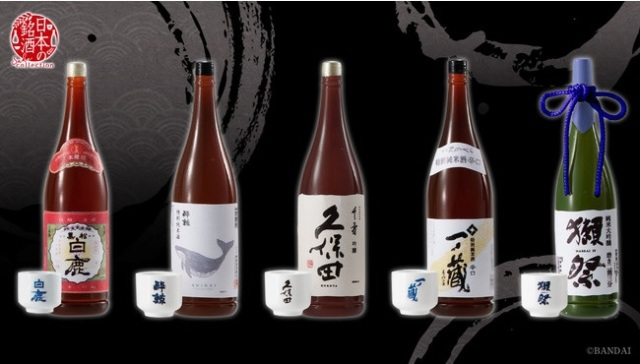 New capsule toy line recreates the subtle beauty of Japanese sake bottle design【Photos】