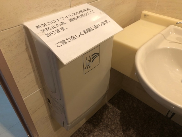 Japanese businesses to reopen automatic hand dryers in public restrooms