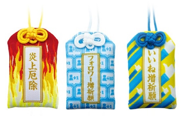 Protect yourself from social media evils with Japanese omamori amulet capsule toys【Pics】