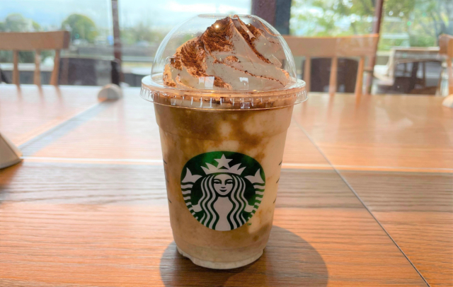 Starbucks celebrates 25 years in Japan by adding four new limited-time coffee drinks to the menu