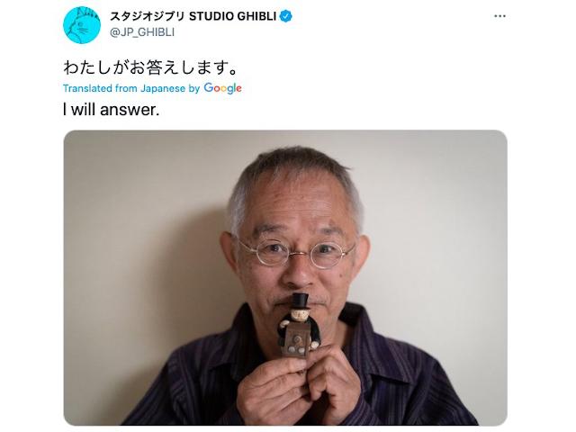 Studio Ghibli producer makes bombshell anime revelations during online Q&A