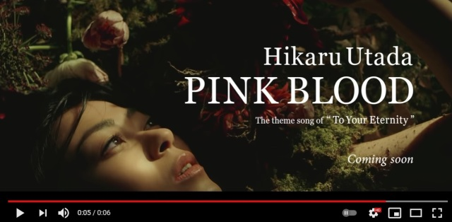 J-pop star Utada Hikaru teases new music video in preview for her latest anime theme【Videos】