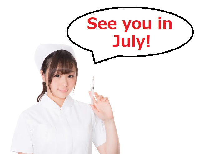 Coronavirus vaccinations for general public in Japan to start in mid-July at the earliest