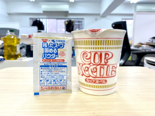 We try out Nissin's new Cup Noodle Broth Hardening Powder to see if it really works
