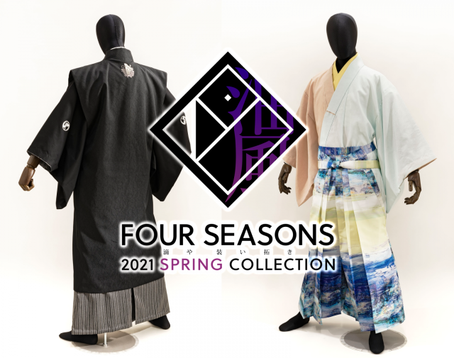 High fashion and kimono: Kyoto's Wazigen Shizukuya ushers in new kimono couture for Spring 2021